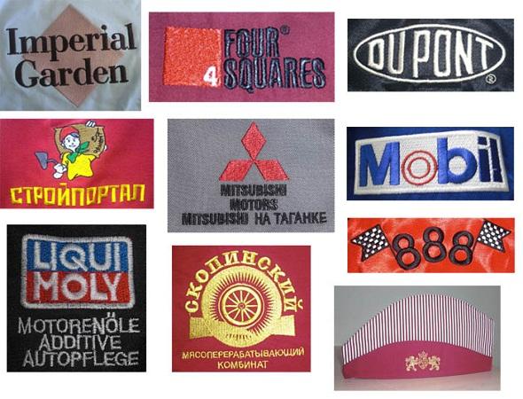 Нанесение логотипов